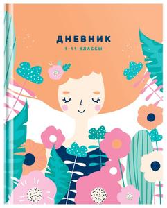 """Дневник 1-11 кл. 40л. (твердый) ArtSpace """"Стиль. Color fantasy"""", матовая ламинация"""