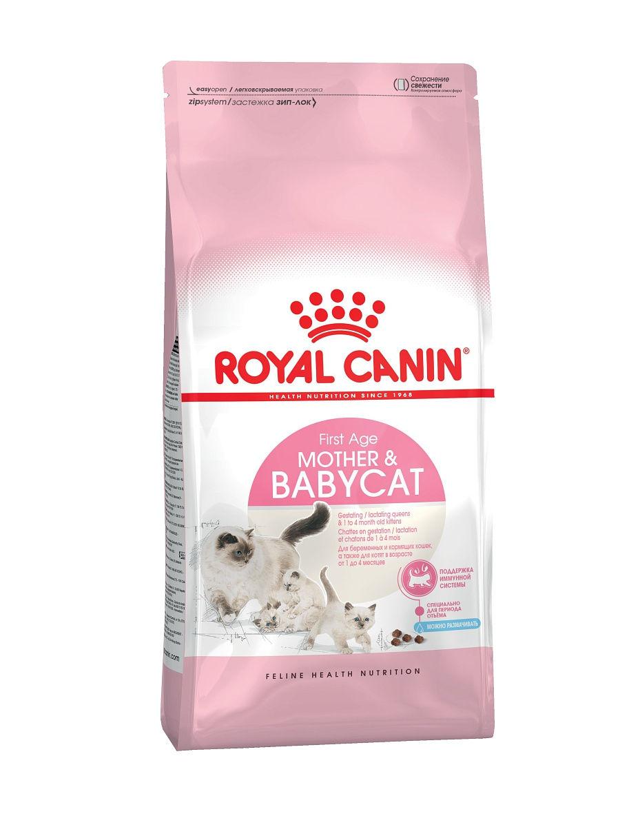 Royal Canin Mother & Babycat 0.4 кг для котят до 4 месяцев, беременных и кормящих кошек 2кг