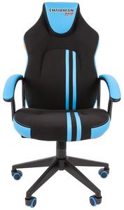 Кресло игровое Chairman 26 голубой