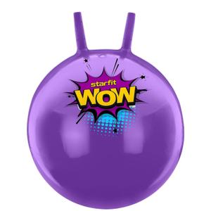 Мяч-попрыгун GB-0402, WOW, 55 см, 650 гр, с рожками, фиолетовый, антивзрыв