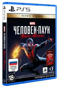 Игра для PlayStation 5 MARVEL Человек-Паук: Майлз Моралес Ultimate Edition