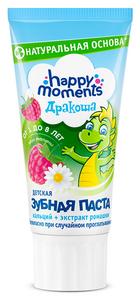 Зубная паста детская Малина 60мл Дракоша