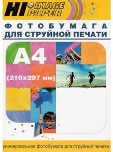 Фотобумага глянцевая самоклеящаяся односторонняя (Hi-image paper) A4, 130 г/м, 5 л.