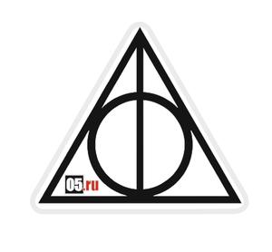 Harry Potter Gift