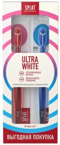 Набор зубных щеток Ultra White мягкие Splat
