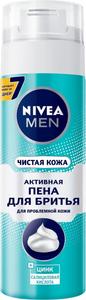 """Пена для бритья """"Чистая кожа"""" 200мл Nivea"""