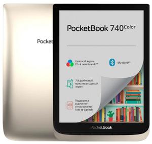 Электронная книга PocketBook 740 золотой