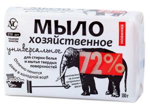 Мыло хозяйственное 72 % универсальное 180г Sarma