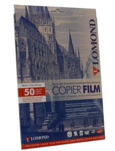 LOMOND 0701415 (A4, 50 листов, 100мкм) плёнка прозрачная двусторонняя для чёрно-белых копировальных аппаратов