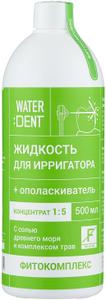 Жидкость для ирригатора Waterdent Фитокомплекс без фтора 500ml