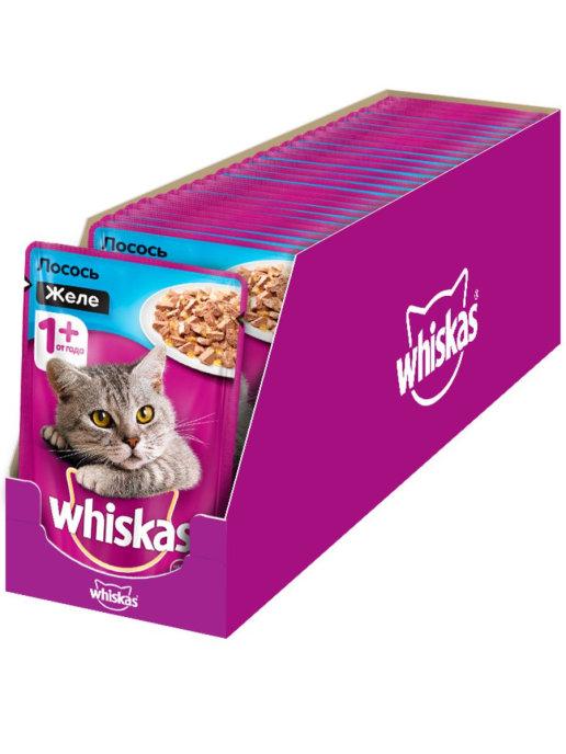 Влажный корм для кошек Whiskas желе с лососем, 85г ( 28 шт. в уп. )