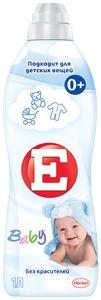 Кондиционер-антистатик для белья детский 1л E