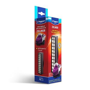 1121 FZL2 Topperr комплект фильтров д/пылесосов ZELMER Aquario, Aquos, Wodnik Duo, Wodnik Duo Plus