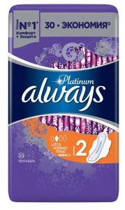 Прокладки гигиенические ультратонкие Platinum Normal Plus 30шт ALWAYS