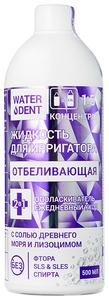 Жидкость для ирригатора Waterdent Отбеливающая 500ml