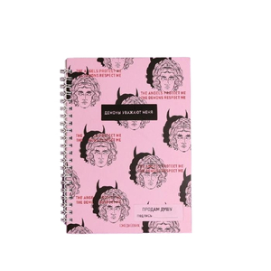 Ежедневник с вырезом на гребне А5, 80 л «Демоны уважают меня»