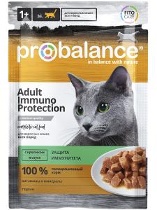 """Влажный корм для кошек ProBalance """"Immuno Protection"""" с кроликом 25 шт. х 85 г"""