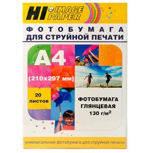 Фотобумага глянцевая односторонняя (Hi-image paper) A4, 130 г/м, 20 л.