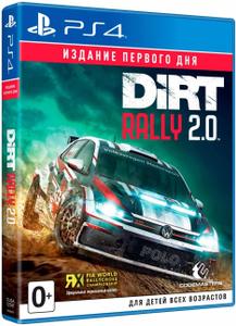 Игра для PlayStation 4 Dirt Rally 2.0 GOTY