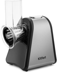 Измельчитель Kitfort КТ-1384