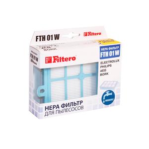 Filtero FTH 01 W ELX моющийся HEPA фильтр для пылесосов Electrolux, Philips
