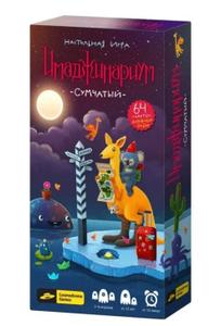 """Игра настольная Cosmodrome Games """"Имаджинариум. Сумчаты - Игра в дорогу"""", картонная коробка"""
