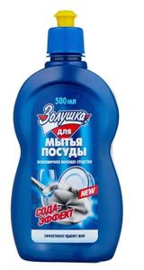 Средство для мытья посуды Сода Эффект 500мл Золушка