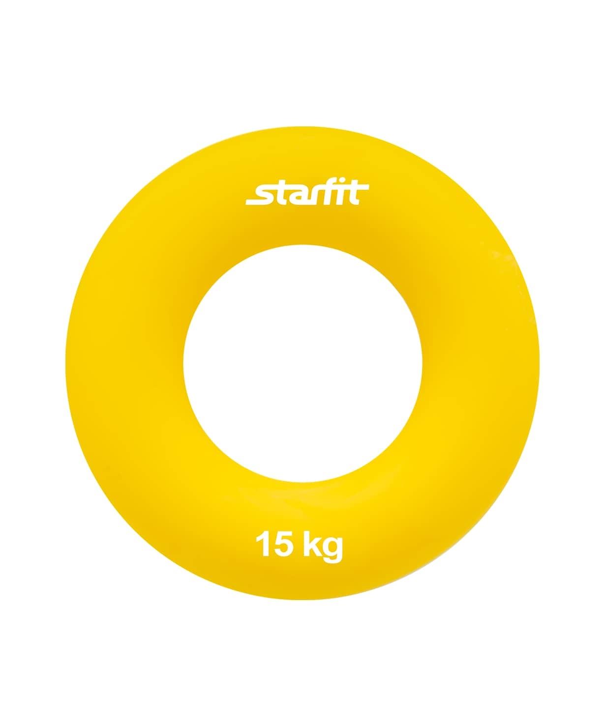 Эспандер кистевой ES-403 Кольцо диаметр 7 см, 15 кг, жёлтый