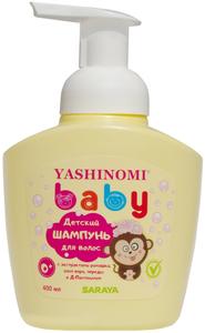 Шампунь детский 400мл Yashinomi Baby