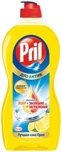 Средство для мытья посуды Лимон 450мл. Pril