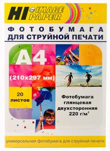 Фотобумага глянцевая двусторонняя Hi-Image Paper, A4, 220 г/м2, 20 л.