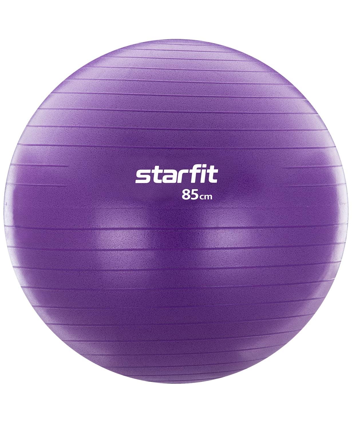Фитбол STARFIT GB-106 85 см, 1500 гр, с ручным насосом, фиолетовый (антивзрыв)