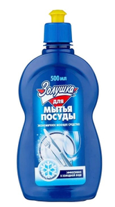 Средство для мытья посуды Свежесть 500мл Золушка