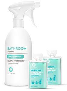 Комплект средств для мытья сантехники и керамики BATHROOM (емкость 500мл + 2 капсулы) Duty Box