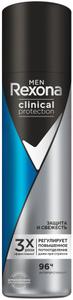 Дезодорант-антиперспирант Rexona Men Clinical Protection Защита и свежесть