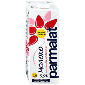 Молоко ПАРМАЛАТ 3,5% 1л.
