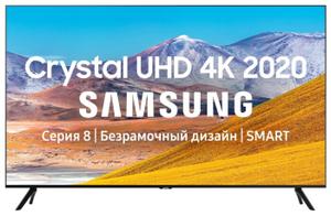 """Телевизор Samsung UE82TU8000UXRU 82"""" (208.28 см) черный"""