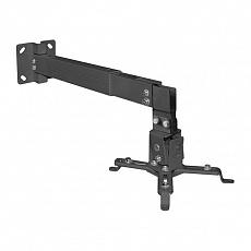 Кронштейн arm media PROJECTOR-3,Black, для проекторов, настенно-потолочный, max 20 кг, 120-650 mm