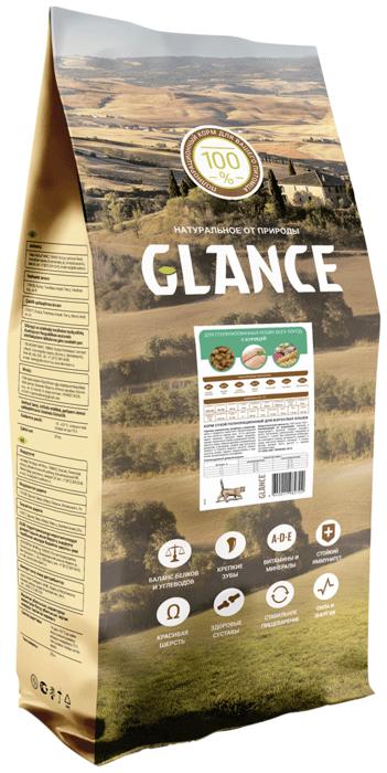 Glаncе / Корм сухой для стерилизованных кошек Glance с курицей, 20 кг