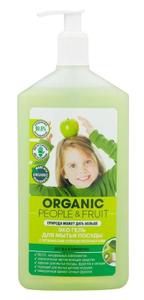 Гель для мытья посуды ЭКО с органическим яблоком и киви 500мл Organic People