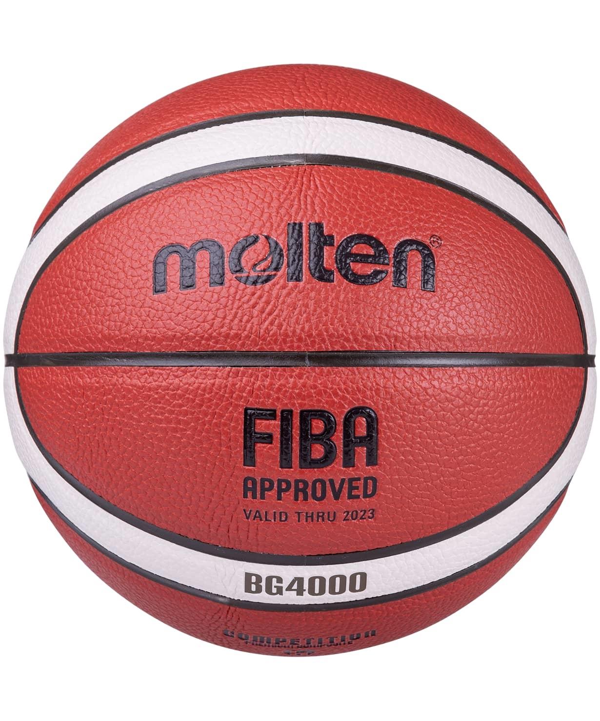 Мяч баскетбольный B5G4000 №5