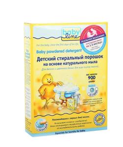 Порошок для стирки детских вещей 900гр Babyline