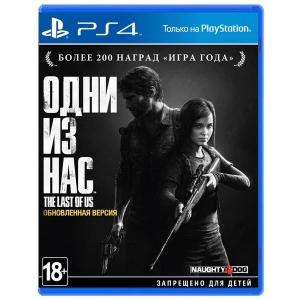 Игра на PS4 Одни из нас. Обновлённая версия [PS4, русская версия]