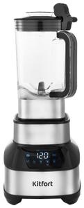 Блендер стационарный Kitfort КТ-1373 черный