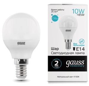 Лампа светодиодная Gauss Elementary Шар 10W 730lm 4100K Е14 LED