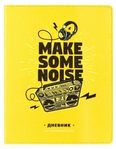 """Дневник для музыкальной школы 48л. ЛАЙТ Greenwich Line""""Make some noise"""", иск.кожа, тон.бл, ляссе, печать"""