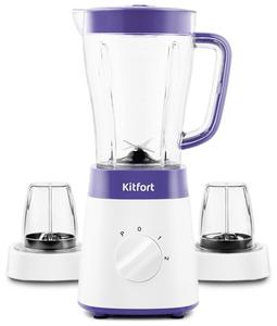 Блендер стационарный Kitfort КТ-3031-1 фиолетовый