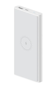 Xiaomi Mi wireless power bank youth version 10000mah white