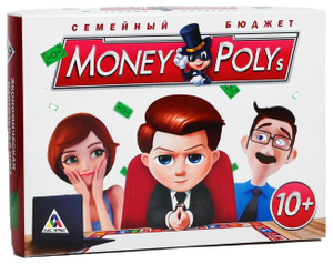 Настольная экономическая игра «MONEY POLYS. Семейный бюджет»