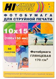 Фотобумага матовая односторонняя (Hi-image paper) 10x15, 170 г/м, 50 л.